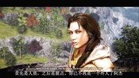 【老随出品】孤岛惊魂4主线剧情-3 最高难度 原创字幕