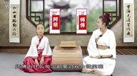 潍坊星慧口才国际教育中华传统礼仪系列剧第四集《微笑礼》