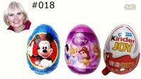 #018 迪斯尼公主,健达奇趣蛋,米老鼠 惊喜蛋 金德 迪士尼 史酷比 玩具妈妈 米妮鼠  生日礼物