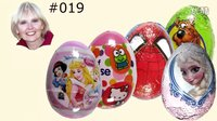 #019 出奇蛋 冰雪奇缘 迪斯尼公主 凯蒂猫 蜘蛛侠 史酷比 英语视频 Hello Kitty