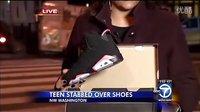 美国一少年因 Air Jordan 6 黑红遭抢劫被刺!