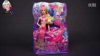 Barbie The Pearl Princess Mermaid 芭比珍珠 人鱼公主 女孩玩具英语