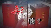 【第03期预告】千年古寺 投向功德箱的钱去哪儿了?