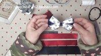 【C001】海军风缎带丝带手工DIY蝴蝶结发饰发夹详细超清教程 南京喵喵