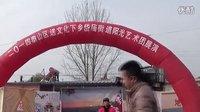 吕剧《姊妹易嫁》选段  见多少王孙公子骑骏马  李永秀20141124