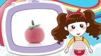 彩泥粘土-红红的小苹果