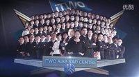 iTWO亚洲研发中心介绍