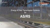 AS/RS - 立体仓库动力解决方案