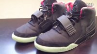 Air Yeezy 2 Solar Red with on feet