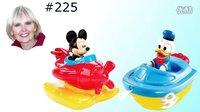 #225 米奇妙妙屋 迪士尼 费雪 玩具 英语视频 少儿英语 玩具妈妈