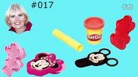 #017孩之宝 培乐多 少儿英语  彩泥 迪士尼 米奇 老鼠 模具橡皮泥 英语视频 亲子活动