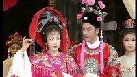 【经典】黄梅戏《女驸马》全剧 名家韩再芬 安徽省安庆市黄梅戏二团演出