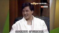 ATV今夜不设防2-成龙(中文字幕版)