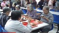 《公益之窗》第008期 公益金助餐社区老人