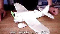 [Flite Test 中文字幕]Mini Speedster迷你神行者制作教程 - FT航模