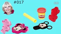 #017 培乐多米奇妙妙屋 英语学习 亲子教育  动手益智 少儿英语 橡皮泥 过家家玩具