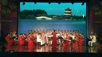 安徽省老年大学庆祝建国65周年汇演;《一》