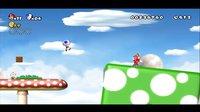 【老随出品】Wii新超级马里奥 娱乐解说02