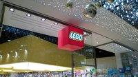 Lego Store 动眼看
