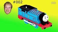 #002  托马斯和朋友们 轨道大师 遥控托马斯3速 男孩玩具 生日礼物