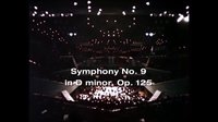 赫伯特·馮·卡拉揚 & 柏林愛樂樂團 - 貝多芬:《第九交響曲》(1968)