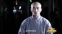 【玉帝之杖】格斗2015:武僧一龙VS长岛雄一郎二番战