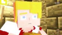 Minecraft好声音我的世界音乐MV勇敢者的心