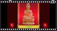 佛教音乐《大悲咒》(印能法师)