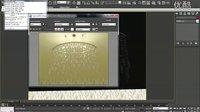 3dmax教程入门到精通室内设计渲染教程 水晶灯的材质与打光
