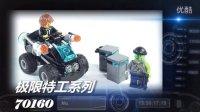 乐高LEGO★特工「黑白评测」70160河边任务