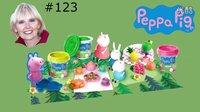 #123粉红猪小妹-珮珮的野餐彩泥 英语视频 亲子教育活动 过家家玩具 动手益智ST