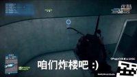 【穿越火线3实况】欢乐好基友 :)