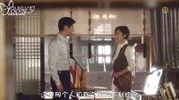 《听到传闻》第二版 预告 中字 刘俊相,柳好贞,李准