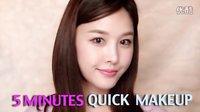 EunJi Park 5 minutes Quick Makeup