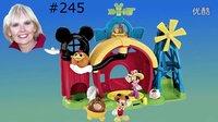 #245 的米奇农场玩具套装 Mickey Mouse Farm Playset