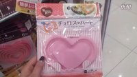 【爱茉莉兒】日本食玩の带大家逛下日本大创超市
