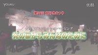 【D大首发】奥特曼X第56回旭川冬日节 4K投影 特别公开!