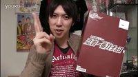 【D大首发】日本逗比哥开盒之旅 第二回