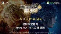 【神烦D大】【最终幻想 零式HD】PSP&PS4画面比较【改】