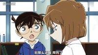 名侦探柯南 20周年动画特别篇(2015) 电影:江户川柯南失踪事件 (下篇)