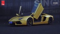 ams2015风云车最佳敞篷车:兰博基尼 Aventador LP700-4