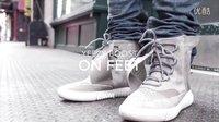 Kanye West adidas Yeezy Boost 750 On Feet!