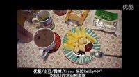 米粒 |懒人元气早餐分享