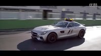 2015F1 - The new Mercedes AMG GT safety car