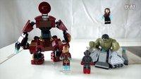 LEGO Hulk Buster动手玩