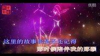 【MV】佚名-老男孩(女声版 ) 电影《老男孩》片尾曲  双字幕 原创