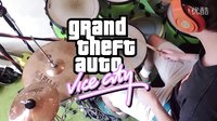 GTA Vice City Theme Song Cover - SquidPhysics