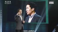 韩国《明见万里》 E03 天才时代的终结
