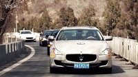 全新玛莎拉蒂 Quattroporte S Q4北京试驾