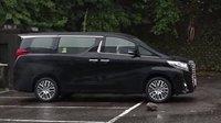 層峰商務艙 All New Toyota Alphard